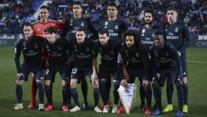 Това е най-слабият Реал Мадрид за последните 20 години