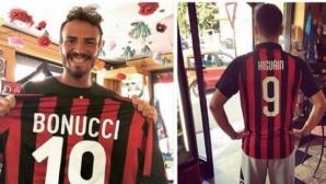 Фен на Милан поиска компенсация от клуба