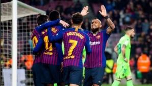 Барселона си свърши работата срещу Леванте на терена (видео)