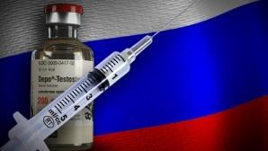 Експерти на WADA проучват базата данни на московската антидопингова лаборатория