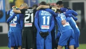 """Мощен спонсор спасява Левски, един от спряганите за нов собственик няма да акостира на """"Герена"""""""