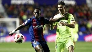 Официално: отхвърлиха жалбата срещу Барселона, но това не е краят