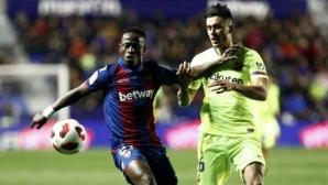 Официално: Барселона се спаси от изхвърляне