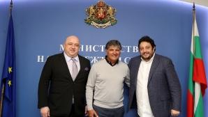 Кралев обсъди с Тони Надал възможността за създаването на филиал у нас на тенис академията на Рафа