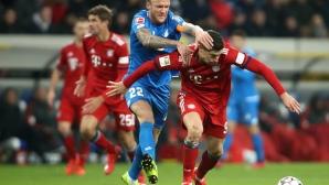 Хофенхайм - Байерн Мюнхен 0:0, гледайте тук