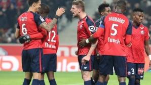 Лил се откъсна на второто място в Лига 1