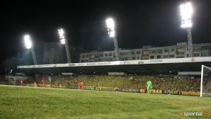 """Добра новина за Бургас! Спасяват стадион """"Лазур"""""""