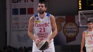 Павел Маринов игра 22 минути при загуба на Каен