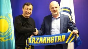 Казахстан бързо намери заместник на Мъри