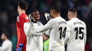 Реал Мадрид - Севиля 0:0