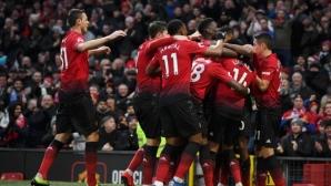 Манчестър Юнайтед - Брайтън 2:0 (гледайте тук)