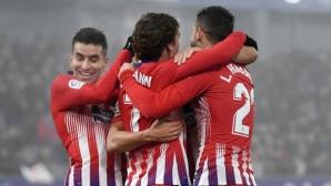 Атлетико изравни най-голямата си победа в мъглия Арагон