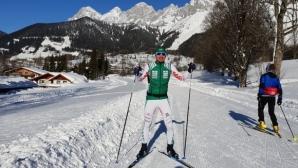 Беломъжев зае трето място в Австрия, Андрея Дяксова стана шампионка при девойките
