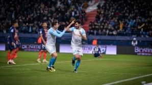 Марсилия се изкачи на седмо място след успех над Каен