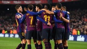 Барселона - Леганес 1:1
