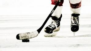 България загуби мача за третото място на световното първенство по хокей на лед за младежи