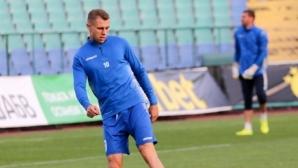 Антон Огнянов започва с Ботев (Враца)