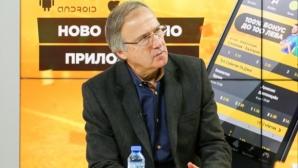 Дерменджиев: Левски ще играе агресивно и нападателно, отборът трябва да се върне към победите