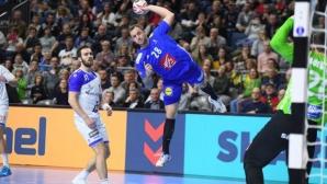 Франция с нова крачка към полуфиналите на Световното