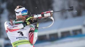 Краси Анев постигнал 12-ото място в Руполдинг със ски назаем