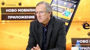 Новият треньор на Левски: Загубихме голяма личност!