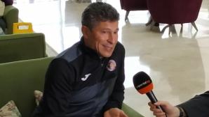 Етър се отказа да взима таланти на Левски