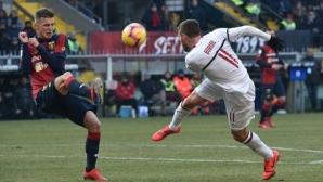 Дженоа - Милан 0:0, Пакета нацели гредата