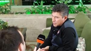 Бала: Промените в Левски са за добро, Етър иска финал за Купата (видео)