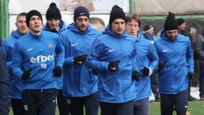 """Ще избягат ли новите босове на Левски от """"досадното задължение"""", задушаващо """"сините"""""""