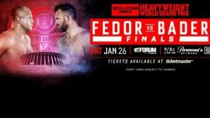 Обратно броене до Bellator 214: Бейдър няма да позволи унижение от Емеляненко в САЩ (видео)