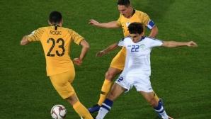 Австралия оцеля след дузпи срещу Узбекистан на 1/8-финалите за Купата на Азия