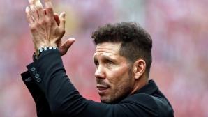 Симеоне се разбра за нов договор с Атлетико