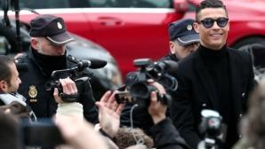 Кристиано вече е в съда, присъдата няма да бъде обявена днес
