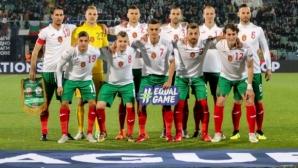 БФС с голяма промоция: 43 000 могат да гледат безплатно на стадиона България - Англия
