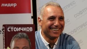 Стоичков се подигра на Арбелоа с конус в ръка (видео)
