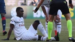 Милан губи защитник за месец