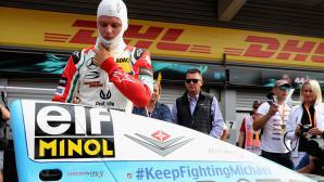 Фетел: Михаел Шумахер може да е горд от таланта на Мик