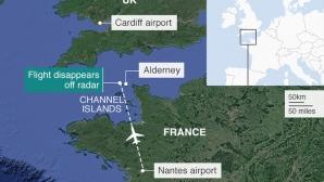 Сала изпратил аудио съобщение от борда на самолета: Изглежда като пред разпадане