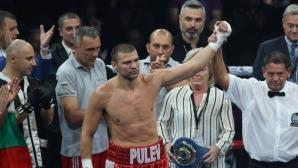 Тервел Пулев показа видео от последната си тренировка