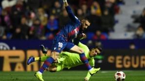 Окончателно отрязаха жалбата на Леванте срещу Барселона