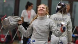 Йоана Илиева трета на Световната купа в Сеговия