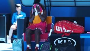 Серина Уилямс: Каролина игра най-добрия тенис в живота си