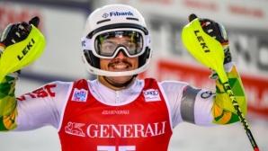 Алберт Попов завърши втори в слалом на ФИС в Италия