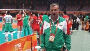 Любомир Герасимов: Надявам се отново да направим успешна година за женския ни волейбол