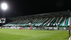 Тежко наказание за фенове на Лудогорец заради футболно хулиганство