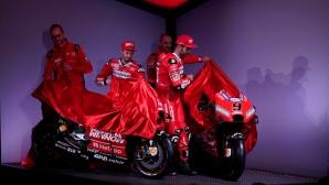 Вижте новия мощен мотор на Ducati за MotoGP