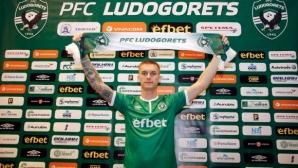 Младежки национал на България: Дойдох в голям отбор като Лудогорец, за да играя в ШЛ