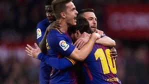 Барселона постави ултиматум на Денис Суарес