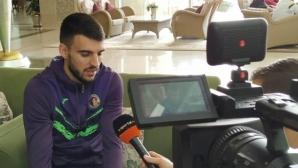 Крум Стоянов: Искам финал за Купата с Етър (видео интервю)