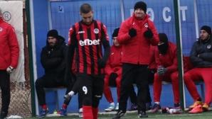 Локомотив (София) с упех срещу отбор от Трета лига